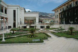 دانشگاه اکوادور